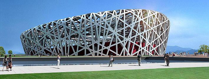 Beijing National Stadium - Birds Nest