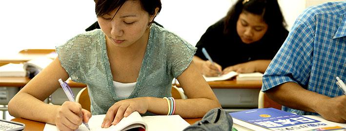 Japanese course in Gifu