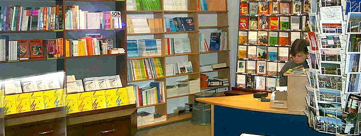 German school library in Hamburg