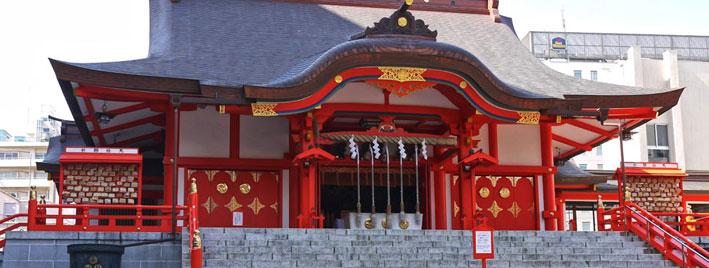 Japanese school in Tokyo